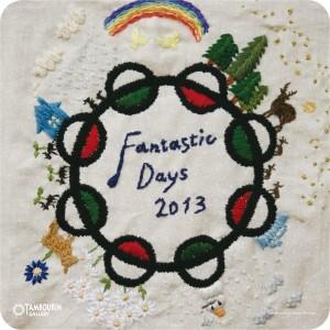 FantasticDays2013_dm-thumb-600x600-1346