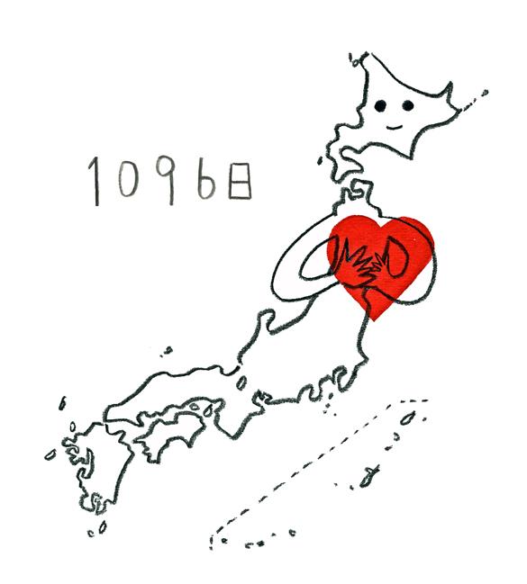 JAPAN3y585