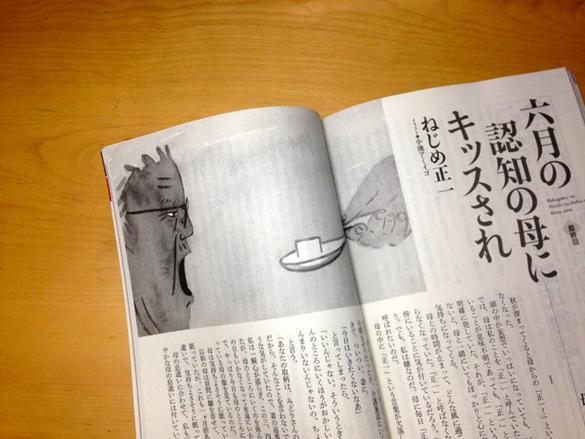 IMG_0389 のコピー