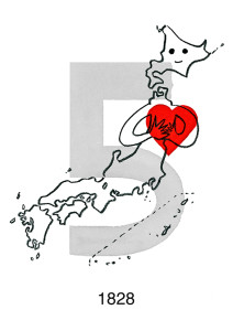 JAPAN_585