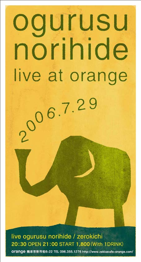 ogurusu norihide LIVE at orange